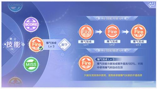 上线两日霸榜免费榜首,《QQ炫舞手游》做了三大突破