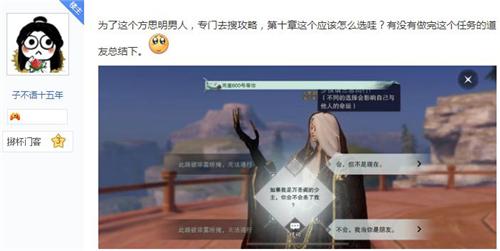 红海突围, MMO2.0的《楚留香》如何破局?