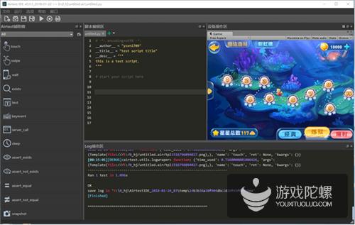 网易与Google合作,于GDC开幕首日发布开源UI自动化测试方案