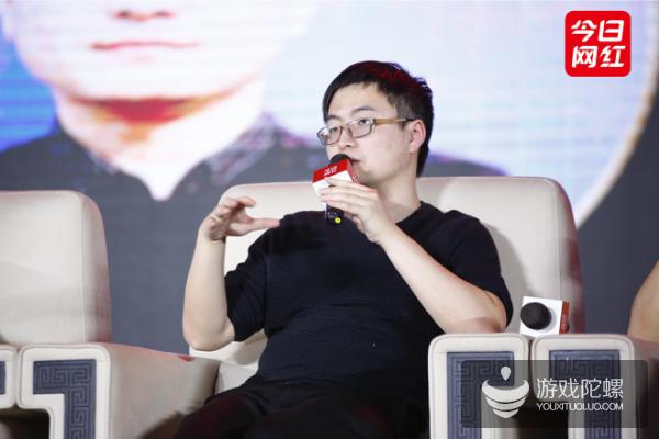 """狂揽4项大奖 斗鱼成""""第二届中国直播与短视频峰会""""赢家"""