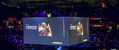 传奇三载,三星显示器携手DAC2018论剑申城