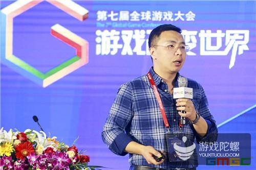 GMGC北京2018演讲|阿里云游戏云事业部首席架构师张翔贺:全球化趋势下游戏出海与游戏安全业态