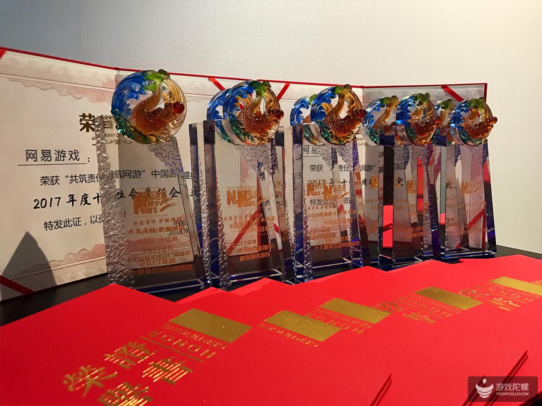 """新华网""""中国游戏盛典"""",网易游戏斩获多项大奖"""