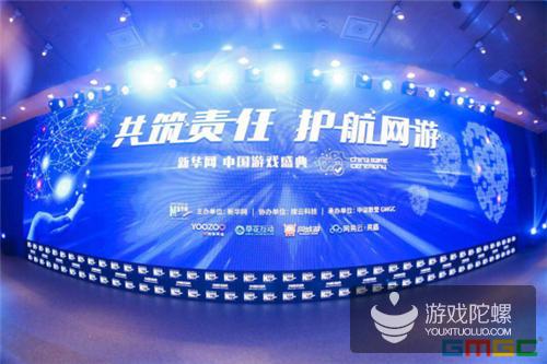 """声网荣膺GMGC""""十大全球化品牌大奖"""""""