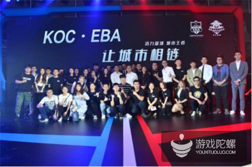 电竞体育化再进一步,王者荣耀推跨界赛事EBA
