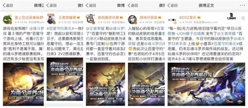 """《魂斗罗:归来》发起""""平民级""""燃魂联赛,首度尝试""""轻电竞""""模式"""
