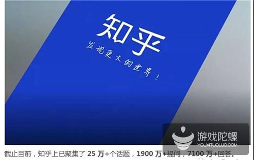 "Q1手游买量报告:""真实感""""上瘾""""神宠""等成仙侠热词"
