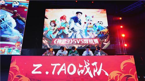 多益网络游戏+综艺加码 《神武3》跨界合作《高能少年团2》