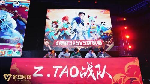 多益网络跨界三重奏 《神武3》特约赞助黄子韬2018巡回演唱会