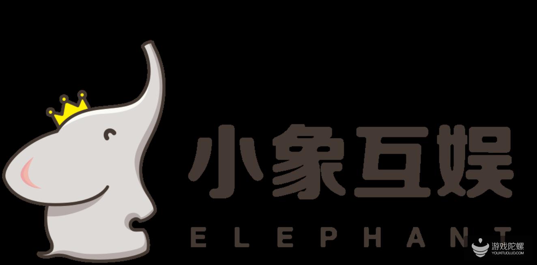 直播平台小象互娱获腾讯Pre-A轮3000万融资,估值3亿