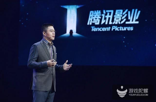 腾讯影业成立腾影发行 全版权开发古龙全系列