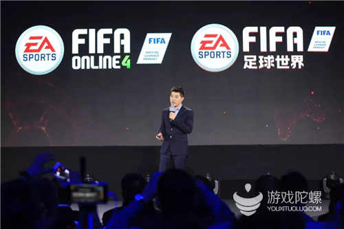 《FIFA》系列X腾讯:经典足球IP能否在世界杯年突围成功?