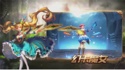《英魂外传》4月24日全平台首发 MOBA卡牌策略竞技