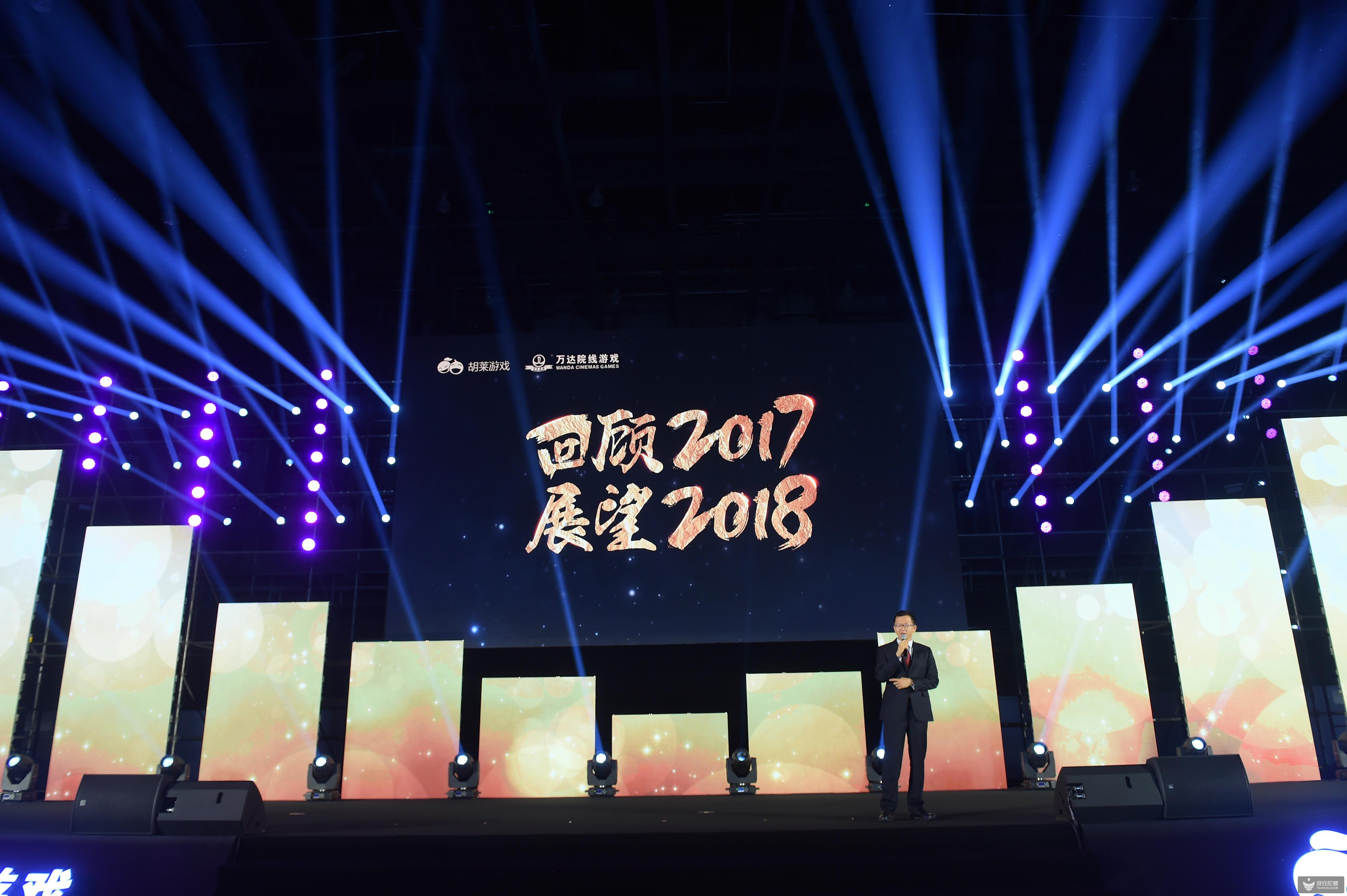 胡莱游戏&万达院线游戏2018新品游戏发布会:布局多品类,共计23款