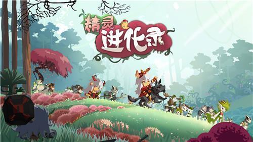 沉淀两年,斩获多国付费榜单的独立游戏制作商与探娱再寻中国式独立游戏变现法则