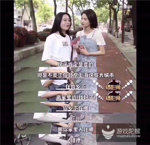 广州的游戏人都在哪里买房?