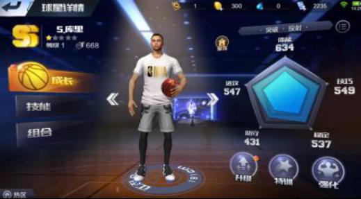 上线潮服系统 最强NBA打造NBAIP多元文化体验