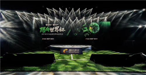 携FIFA系列深耕足球品类,腾讯将如何打好互联网+足球这张牌