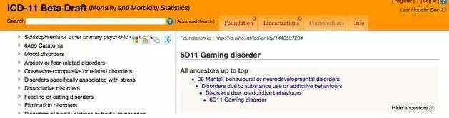 游戏障碍疾病