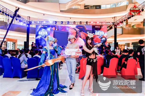 京东杯大区赛落地杭州宝龙城,打造首次大型线下吃鸡赛