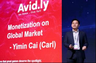 Avid.ly受邀在韩国PlayX4发表全球游戏市场变现经验分享