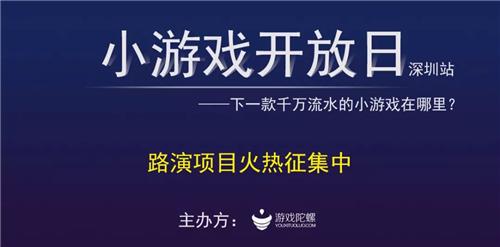 2017年深圳口碑最好的独立游戏团队,谈过去与未来 | 在广深