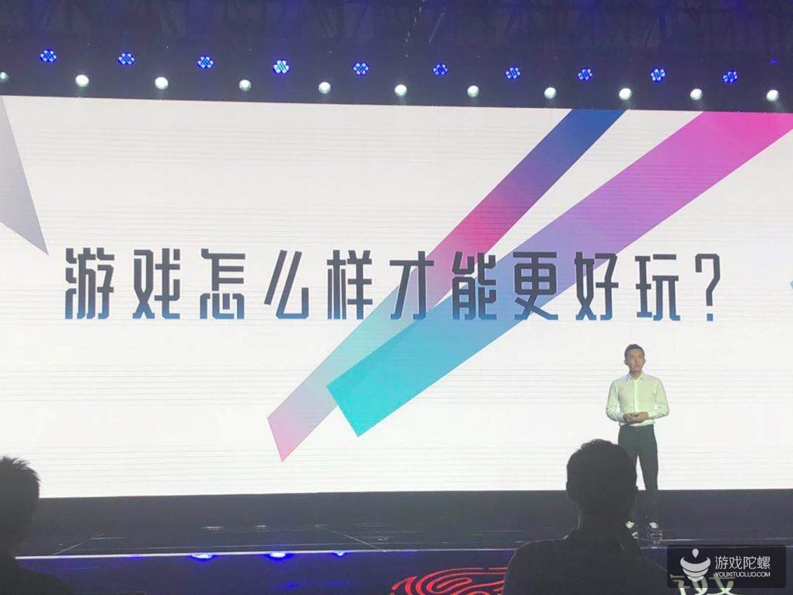 网易游戏副总裁王怡:电竞和直播,未来将深耕的两大领域