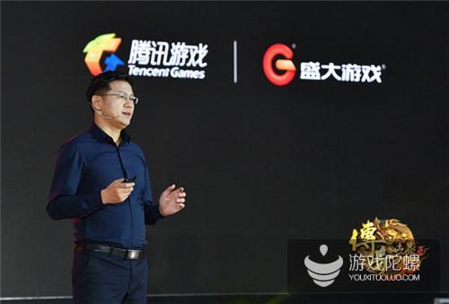 盛大游戏王佩雄:将《传奇世界3D》手游打造成最美传奇世界