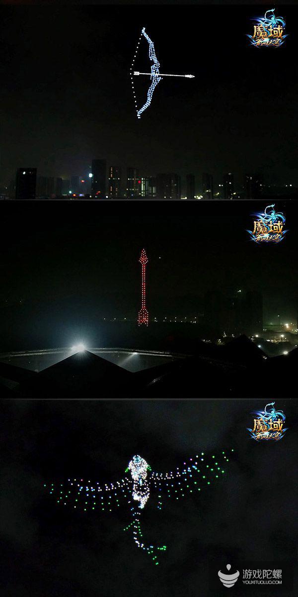 《魔域》今日正式公测,联合无人机上演游戏灯光秀
