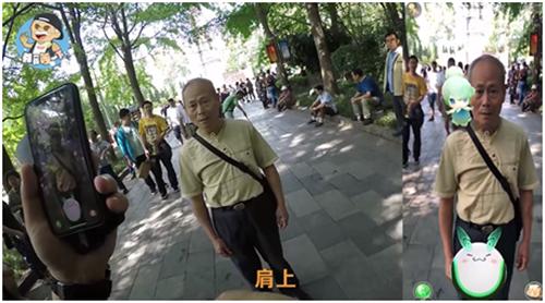 为城市增加游戏属性 腾讯AR手游《一起来捉妖》圈粉天府人民