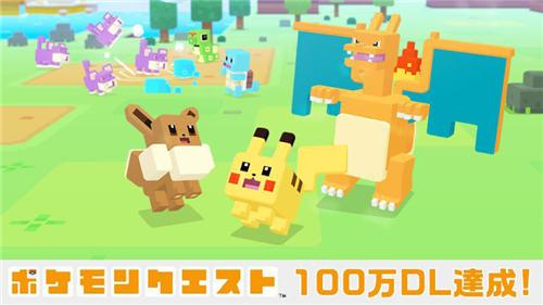 登陆Switch仅两天,《宝可梦探险寻宝》下载量已破100万次