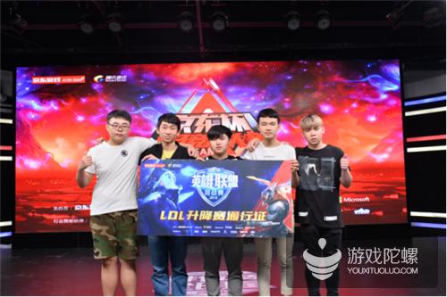 NF战队京东杯霸榜获胜  玩家直升LDL成职业电竞选手