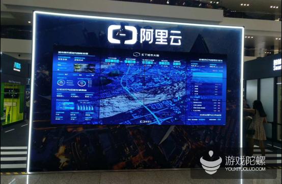 阿里云泛娱乐技术闭门会今日上海召开,面向游戏行业的容器混合云方案成为亮点