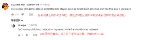 """EA公布《命令与征服》手游,玩家一片哀嚎称""""毁了这个IP"""""""