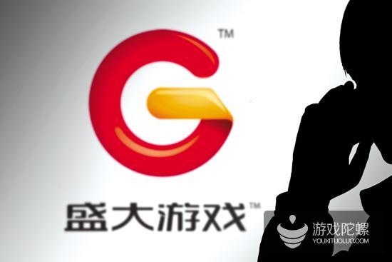 世纪华通拟收购盛跃网络100%股权,盛大游戏将回归A股
