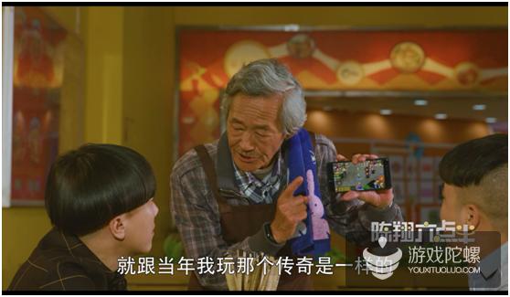 联动《陈翔六点半》,《传奇盛世2》借力草根营销风口