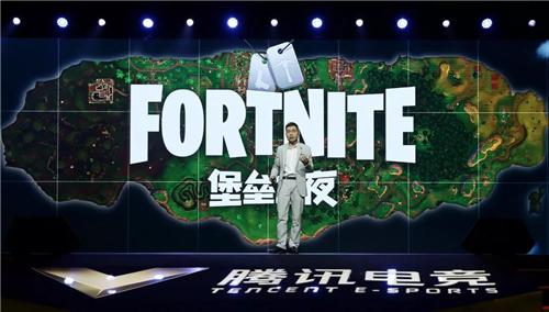 腾讯电竞大会:发布9大赛事最新动态 《堡垒之夜》总奖金1亿美元