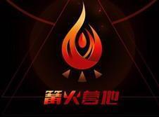 """""""篝火营地""""E3期间惊艳亮相:打造最专业的硬核游戏玩家社区资讯App"""