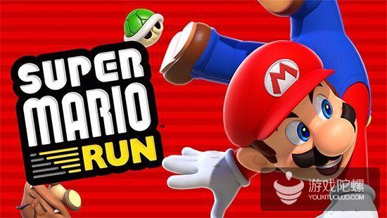 《超级马里奥Run》发布两年,营收突破6000万美元