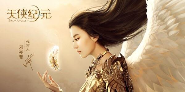 从武汉到莫斯科,游族《天使纪元》泛娱乐理念玩出新花样