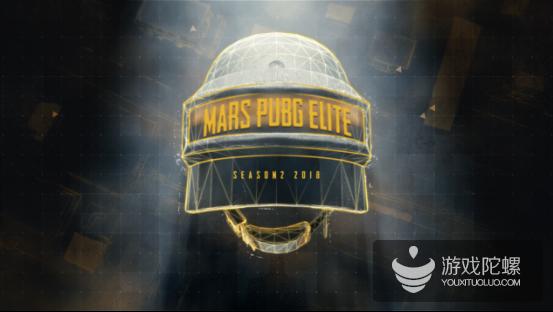 Mars绝地求生精英赛总决赛,线下对决竞技性再度提升