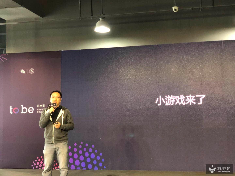 微信小游戏产品总监李卿:小游戏的精髓在哪里?