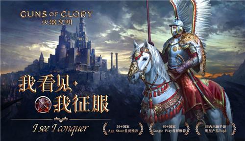 45个国家畅销第一,这款火遍海外的国产游戏,7月13日上线安卓平台
