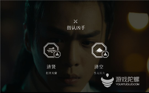 不断创新的《天龙八部手游》,这次想用互动游戏电影撬动全新的市场