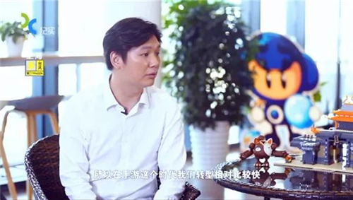 谭雁峰:盛大游戏纯游戏领域第一 未来将聚焦三大核 心