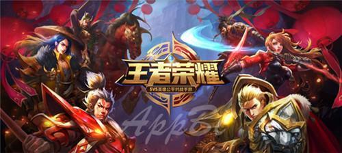 """除了""""王者""""还是""""王者""""?过去五年中国""""低头族""""都在玩什么游戏?"""