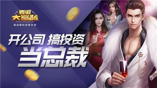 益玩游戏2018发行布局曝光 四款作品即将亮相ChinaJoy