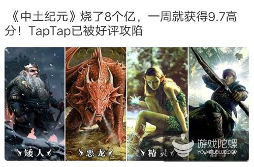 """研究了TapTap上评分低于2.0的游戏,我们发现这些玩家的""""红线"""
