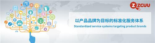 中文在线将赴2018Chinajoy 两大活动透露大作将出