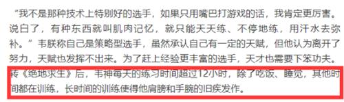 北京时间7月30日凌晨,当OMG在德国柏林举起中国国旗的那一刻,场馆里下起了